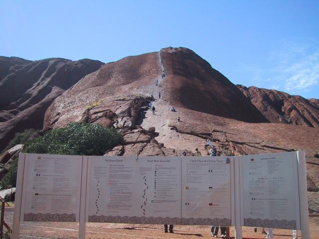 Uluru_melalouise